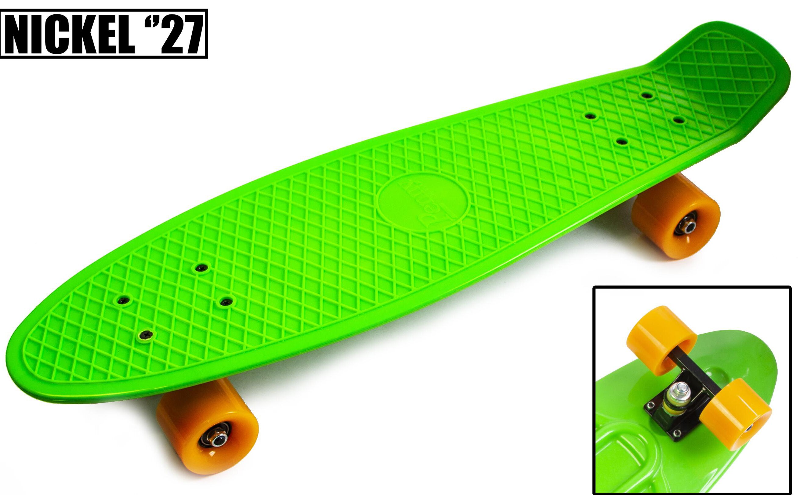 "Zippy Board Nickel 27"" Green - Салатовий 68 см"